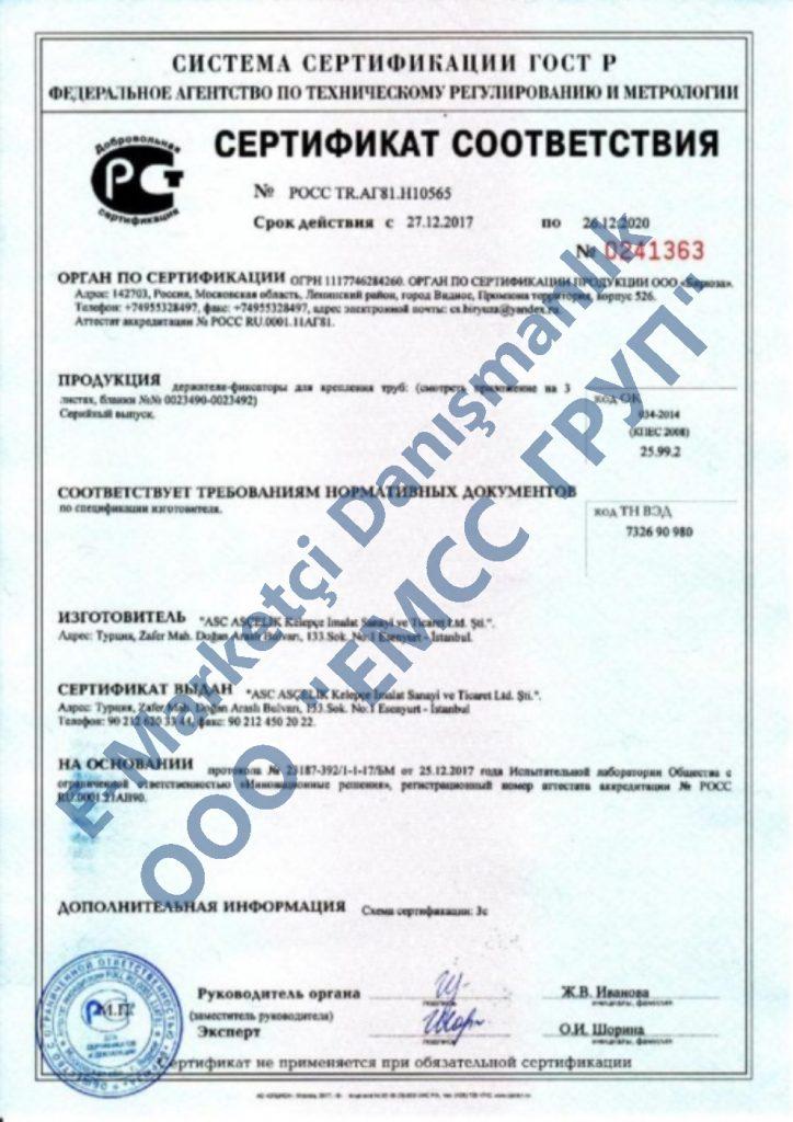 Rusya GOST R sertifikası. Başvuru: EMCC GROUP Ltd.